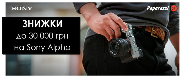 фотомагазины киев