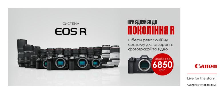 Фотомагазины киев работа в вебчате буйнакск