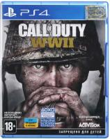 Гра PS4 Call of Duty WWII [Blu-Ray диск]