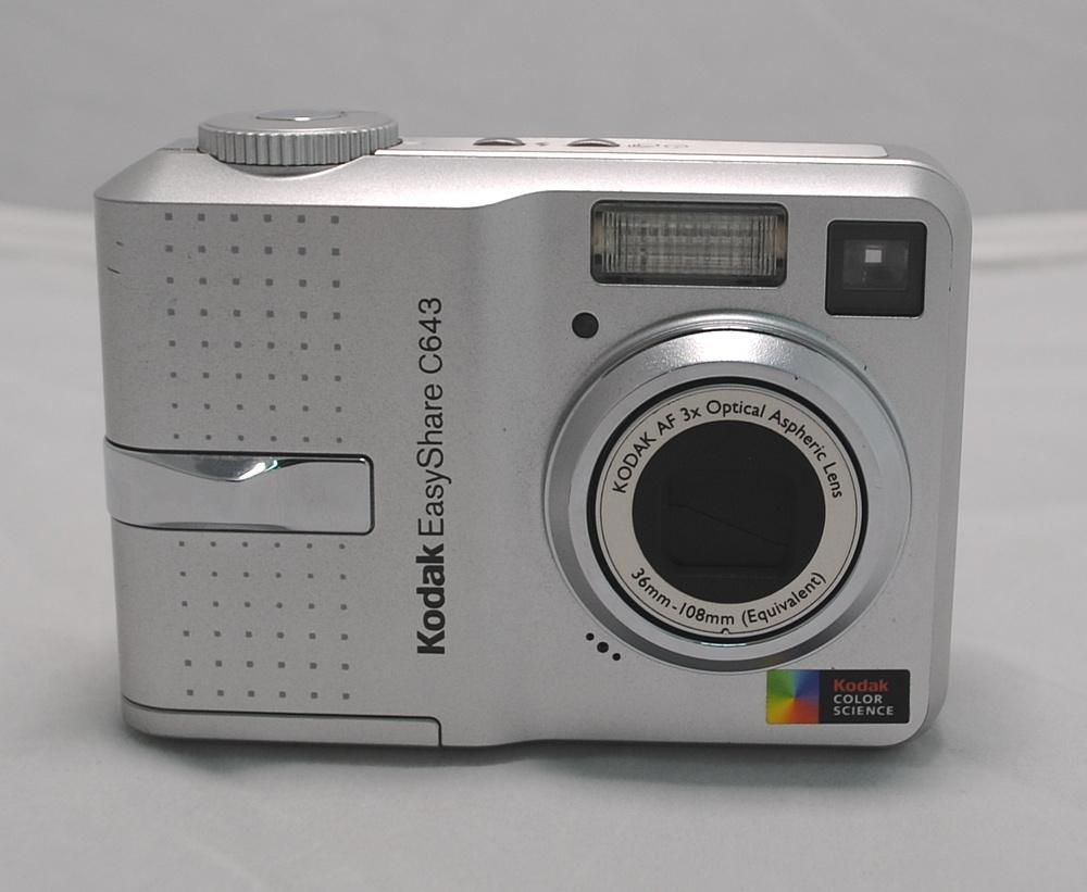 чака фотоаппараты кодак каталог с ценами фото выбор фотообоев разных