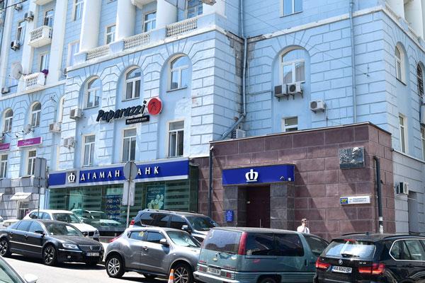Киев. Контактная информация Папарацци.  2d0b6333d6d98